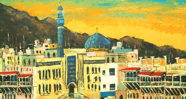 اليوم .. الجمعية العُمانية للفنون التشكيليـة تقيم المعرض الشخصي للفنان عبدالمجيد كاروه