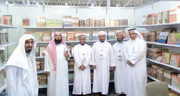 """""""التراث والثقافة"""" و""""الأوقاف والشؤون الدينية"""" في معرض الرياض الدولي للكتاب"""