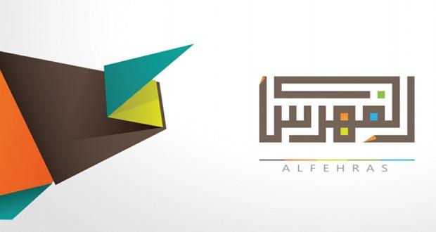 """""""الفهرس"""" رصد متجدد لمعرض مسقط الدولي للكتاب"""