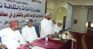 انطلاق فعاليات ندوة ملامح من التراث المادي والفكري بمحافظة جنوب الشرقية
