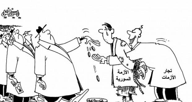 الازمة السورية و تجار الازمة