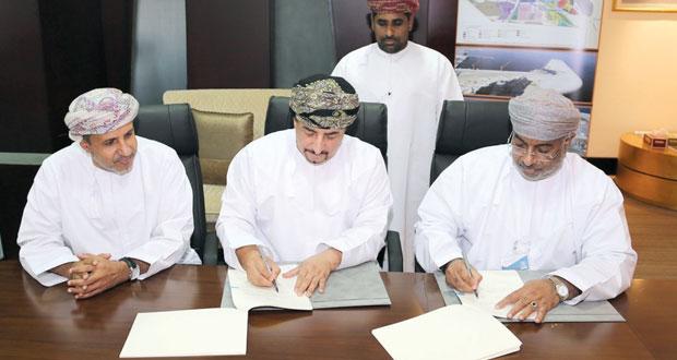 """توقيع اتفاقية بمنح أرض حق انتفاع وتطوير لمستثمر محلي في المنطقة الاقتصادية الخاصة بالدقم """"المنطقة السياحية"""""""