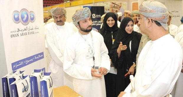بنك عُمان العربي يشارك في معرض الوظائف في جامعة السلطان قابوس