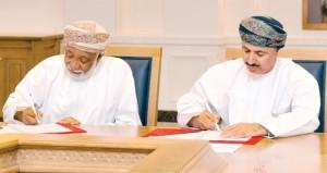 توقيع عدد من اتفاقيات التدريب المقرون بالتشغيل شملت التخصصات المهنية والحرفية
