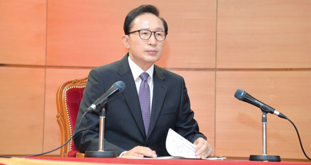 الرئيس الكوري السابق يشيد بالتنمية الشاملة والمستدامة للسلطنة