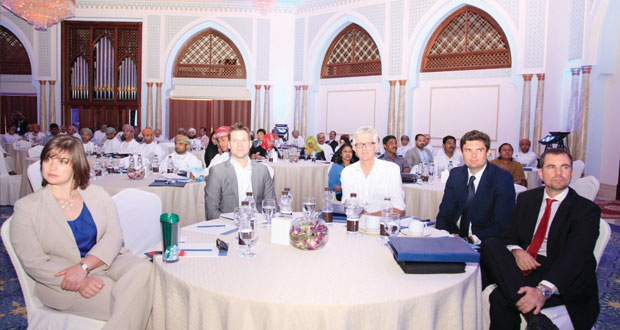 المؤتمر الدولي حول سلامة وضبط جودة الأغذية البحرية