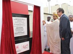 الاحتفال بتدشين محطة إنتاج الكهرباء (3) بولاية بركاء بتكلفة (308) مليون ريال عماني