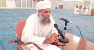 محاضرة بجامع السلطان قابوس ببهلاء حول الإسلام أعظم النعم