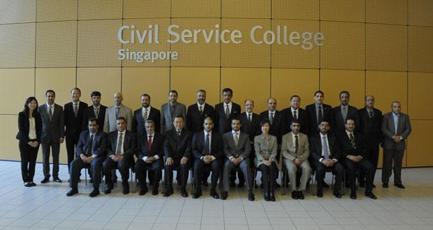 الخدمة المدنية تبتعث عددا من وكلاء الوزارات ومن في حكمهم لبرنامج تدريبي بسنغافورة