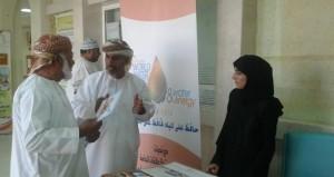 """برنامج حول """"أهمية المحافظة على الثروة المائية"""" بمركز العينين الصحي بعبري"""