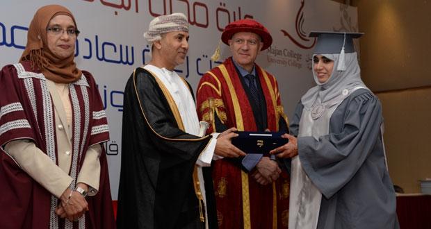 كلية مجان الجامعية تحتفل بتخريج الدفعة الثامنة عشرة