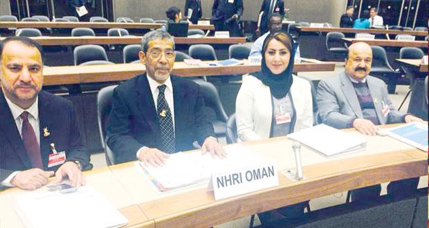 السلطنة تشارك في دورة لجنة التنسيق الدولية للمؤسسات الوطنية التابعة للمفوضية السامية لحقوق الإنسان