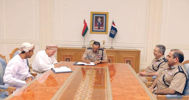 الشريقي يوقع ثلاث اتفاقيات لإنشاء قيادتي شرطة محافظة جنوب الباطنة والظاهرة ومركز التوقيف بالخوض