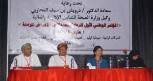 المؤتمر الوطني الأول للرعاية الصيدلانية للأمراض المزمنة بولاية بدبد