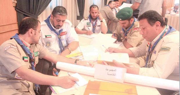 السلطنة تشارك في تنمية قدرات المفوضين الكشفيين بالكويت