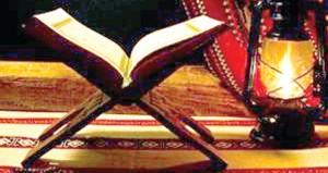 من ينابيع القرآن .. (وجاء بقلب منيب)