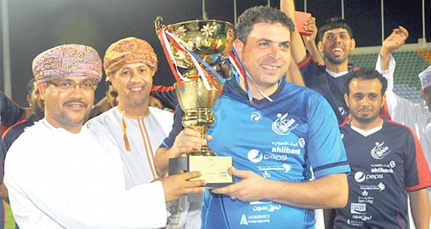 حمود الحارثي يرعى اختتام بطولة دوري معلمي ولاية السيب لكرة القدم