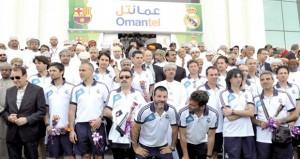 عمانتل تحتفي بنجوم كأس عمان للأساطير