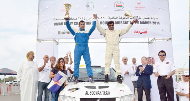 صومار بطلا للجولة الثانية لرالي عمان 2014 والقاسمي وصيفا