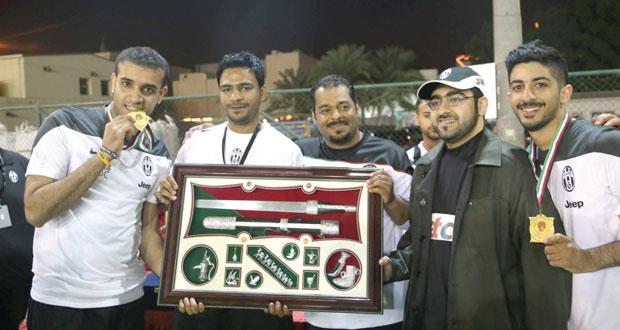 رابطة نادي يوفنتوس بالسلطنة تفوز بلقب الدورة الكروية الأولى بالكويت