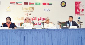 اليوم .. المشاركون يترقبون نتائج الأعمال البرامجية المشاركة في مهرجان الخليج للإذاعة والتليفزيون بالبحرين