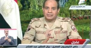 مصر: السيسي يستقيل ويعلن ترشحه للرئاسة ويتعهد بإعادة (الهيبة)