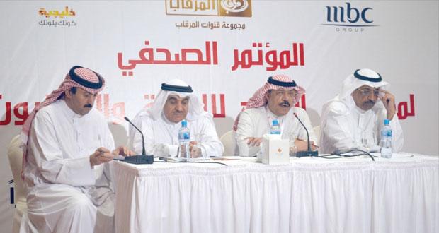 بدء فعاليات الدورة الـ13 لمهرجان الخليج للإذاعة والتليفزيون بمملكة البحرين وتكريم شخصيات إعلامية بارزة