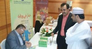 جمعية الكتاب والأدباء تقيم حفل توقيع لإصداراتها الحديثة