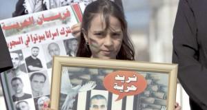 فلسطين تنضم لاتفاقيات جنيف .. والقانون الدولي يواجه إملاءات الاحتلال