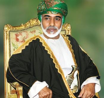 تلبية لدعوة من جلالة السلطان .. ملك أسبانيا يبدأ زيارة رسمية للسلطنة اليوم