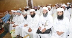 ندوة (الفقه الاسلامي: المشترك الإنساني والمصالح) تطرح في جلساتها فقه المشترك الانساني عند فقهاء الاسلام والسياسة الشرعية
