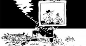 ضحايا الإرهاب