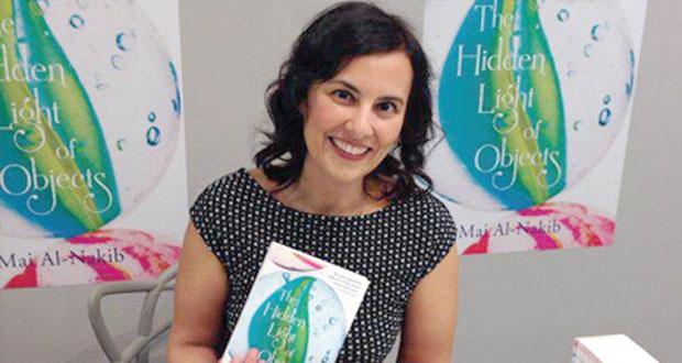 """مي النقيب تقدم قراءة لمجموعتها القصصية الأولى """"الضوء الخفي للأشياء"""" في مركز الميدان الثقافي"""