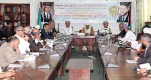 بدء فعاليات المؤتمر العلمي الدولي العاشر لوحدة الدراسات العمانية بجامعة آل البيت الأردنية