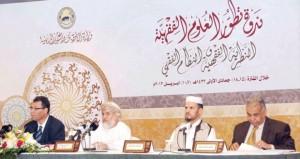 (الحصانات في الفقه الإسلامي والتشريعات الوضعية) (2 ـ 4)