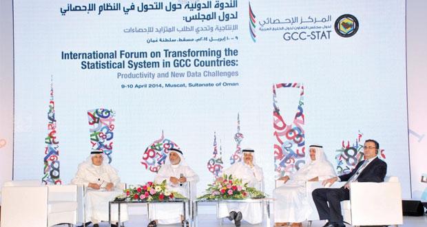 """الندوة الدولية حول """"التحول في النظام الإحصائي الخليجي"""" توصي بالتأكيد بأن يكون المركز الاحصائي لدول المجلس بمثابة بيت الخبرة والمساند للمراكز الوطنية"""