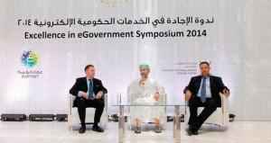 انطلاق ندوة الإجادة في الخدمات الحكومية الإلكترونية بمشاركة عدد من المتحدثين الدوليين