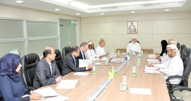 اجتماع الجمعية العمومية العادية لوكالة ضمان ائتمان الصادرات العمانية