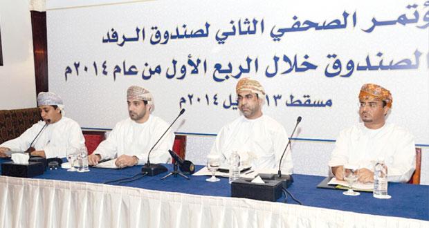 """""""الرفد"""" يمول 259 مشروعا في الربع الأول بأكثر من 6.1 مليون ريال عماني"""