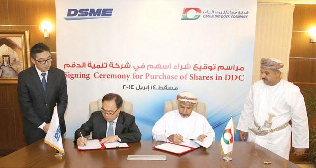 """البالغة 50% عمان للحوض الجاف تشتري 50% من حصة دايو في """"تنمية الدقم"""""""