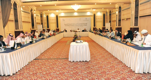 الاجتماع الثاني عشر للشبكة العربية لهيئات تنظيم الاتصالات وتقنية المعلومات العربية يختتم أعماله اليوم