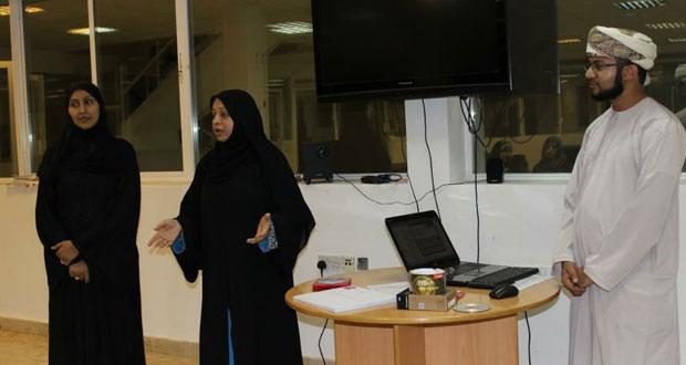 اختتام الدورة التدريبية في استخدام وسائل التقنية الحديثة بجمعية المرأة بمسقط
