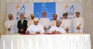 توقيع اتفاقية تمويل إنشاء أول مركز للعلاج والتأهيل من الإدمان بصحار بتكلفة 1.6 مليون ريال