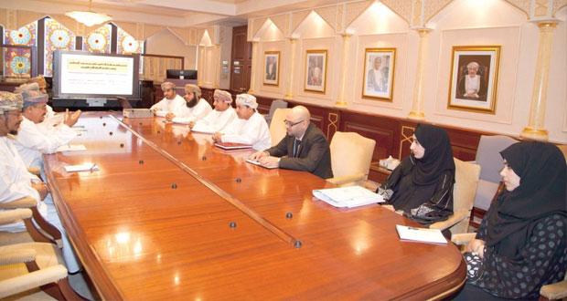 لقاء تعريفي حول إعداد نظام إدارة الوثائق الخصوصية والبدء في إعداد النظام بجامعة السلطان قابوس