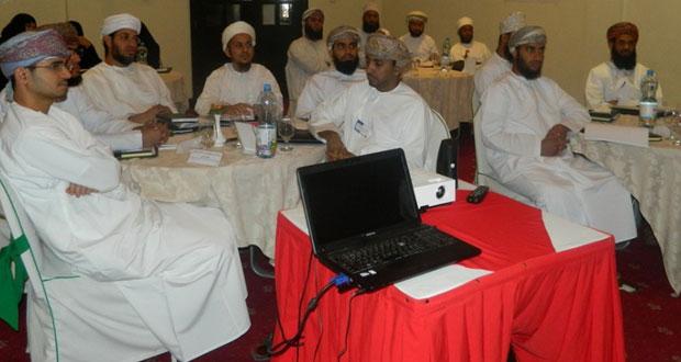 افتتاح برنامج تدريبي لموظفي وزارة الاوقاف والشؤون الدينية