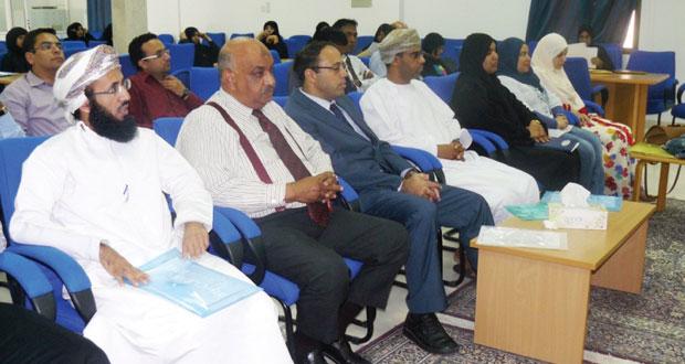 صحية جنوب الشرقية تنفذ حلقة عمل حول علاج السكري في الرعاية الأولية
