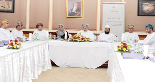 اجتماع اللجنة الرئيسية لمتابعة تنفيذ اتفاقية القضاء على جميع أشكال التمييز ضد المرأة (سيداو)