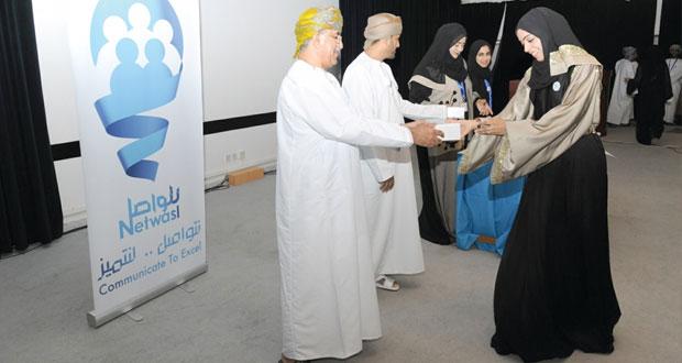 وزير الصحة يرعى فعاليات المؤتمر الوطني لمهارات فن التواصل للعاملين الصحيين