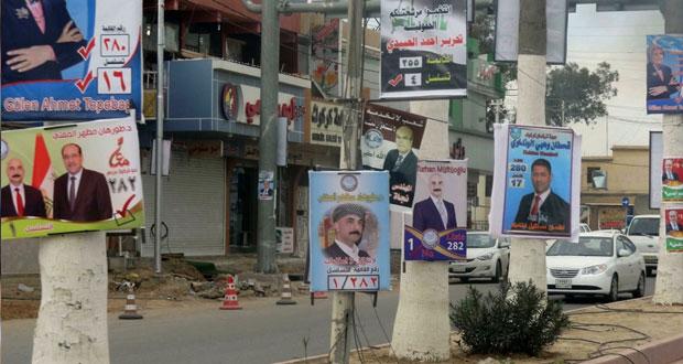 العراق: علاوي يطالب باستقالة المالكي وبحكومة محايدة لادارة الانتخابات