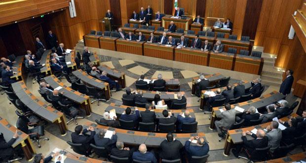 لبنان : البرلمان ينعقد غدا لانتخاب الرئيس واتصالات مكثفة لتأمين النصاب